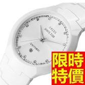陶瓷錶-優雅清新大方情侶款手錶(單隻)4色55j39【時尚巴黎】