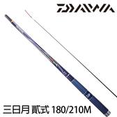 漁拓釣具 DAIWA 三日月 貳式 180 / 210cm [釣蝦竿]