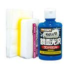 日本 Prostaff 魁 鏡面光澤劑