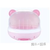奶瓶收納箱嬰兒餐具收納盒寶寶奶瓶瀝水架帶蓋防塵箱便攜式大容量  ATF