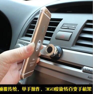 寶可夢Go (Pok?mon)必備品,360度旋轉磁性汽車手機架 汽車用品磁鐵支架 磁鐵手機架