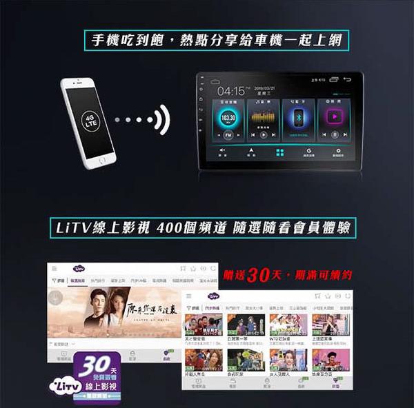 【JHY】2010~2019年TOYOTA WISH專用10吋螢幕A23系列安卓主機*雙聲控+藍芽+導航+安卓