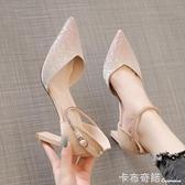 高跟鞋年新款春季百搭尖頭粗跟單鞋女伴娘鞋一字帶婚鞋新娘鞋 卡布奇諾
