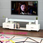 限定款電視櫃 茶幾簡約現代客廳組合北歐臥室簡易電視機櫃小戶型伸縮地櫃jj