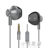 F9耳機入耳式重低音K歌有線手機半耳塞男女生蘋果安卓通用低音炮hifi線控『小淇嚴選』