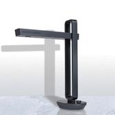 CZUR Aura智慧型可折疊掃描器 (含電池版)
