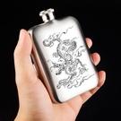 6盎司3.5兩304不銹鋼磨砂小酒壺隨身便攜戶外個性客製刻字小酒瓶 【全館免運】