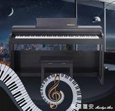 鋼琴成人家用電鋼琴88鍵重錘專業智能電子兒童初學者幼師igo 瑪麗蓮安