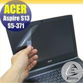 【Ezstick】ACER S13 S5-371 專用 靜電式筆電LCD液晶螢幕貼 (可選鏡面或霧面)