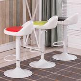 吧台椅升降椅子高腳凳旋轉吧椅靠背家用吧台凳現代簡約酒吧高腳椅