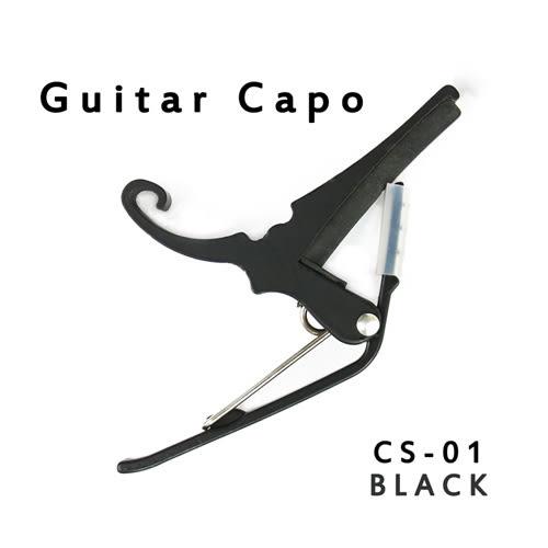 【敦煌樂器】ZUN CS-01 夾式移調夾 酷炫黑色款