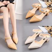 夏季韓版新款包頭中跟涼拖鞋女尖頭一字粗跟涼鞋半拖鞋單鞋潮