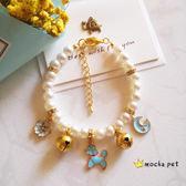 狗狗鈴鐺寵物項鍊貓咪泰迪項圈珍珠飾品