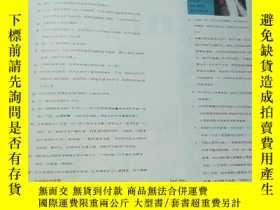 二手書博民逛書店葉玉卿王馨平罕見雜誌8開彩頁1面Y155501