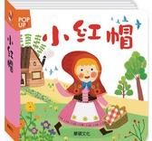小紅帽 P009 華碩 (購潮8)
