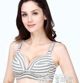 哺乳文胸 孕婦內衣胸罩哺乳文胸懷孕期套裝無鋼圈喂奶純棉內里舒適薄款女 童趣屋