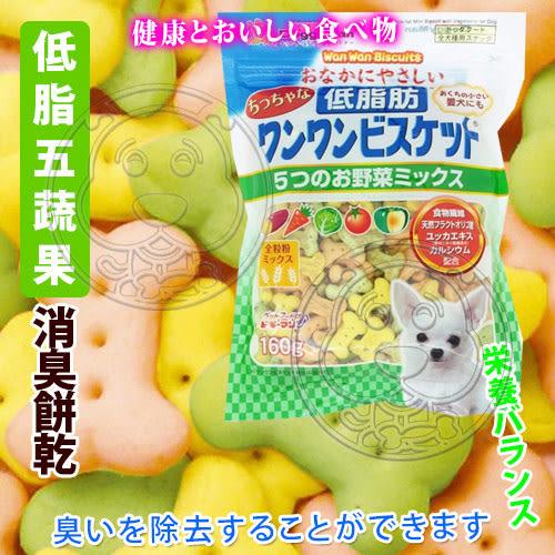 【培菓平價寵物網】DoggyMan》犬用寡糖添加消臭小包餅乾-140~180g