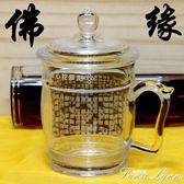 佛緣大悲咒水晶杯 布達哈加厚 耐熱玻璃 杯金色 帶手柄水晶杯 范思蓮恩