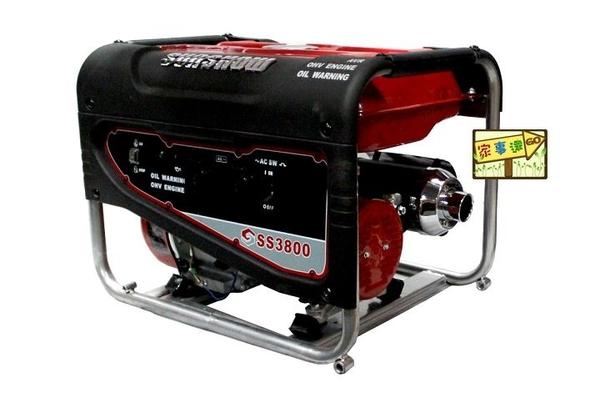 [ 家事達 ] SUNSHOW-SS3800  110V/220V-手拉發電機-3800W  特價