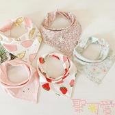 3條裝 寶寶口水巾三角巾嬰兒純棉按扣圍巾吸水圍嘴【聚可愛】