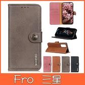三星 Note20 Note20 ultra Note10 lite KZ牛紋皮套 手機皮套 掀蓋殼 保護套 插卡 支架