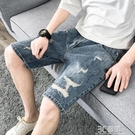 破洞牛仔短褲男潮牌韓版百搭夏季薄款寬鬆男士五分褲乞丐中褲潮流 3C優購