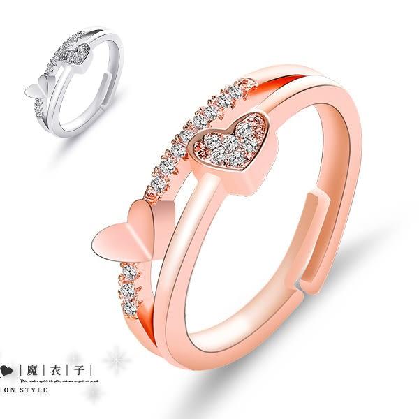 【Q36A42】魔衣子-心心相印鑲鑽可調節戒指