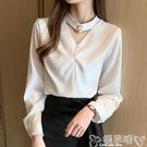 緞面襯衫 2020秋裝新款韓版洋氣百搭設計感小眾上衣掛脖v領緞面長袖襯衫女 嬡孕哺