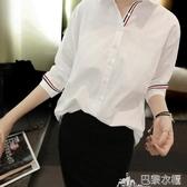 長袖襯衫 白色襯衫女條紋長袖春裝新款韓版寬鬆chic早秋上衣襯衣秋裝 巴黎衣櫃