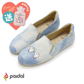 Paidal x 卡娜赫拉的小動物 喵喵喵咪單寧款樂福鞋-暈染藍