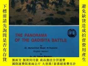 二手書博民逛書店THE罕見PANORAMA OF THE QADISIYA BA