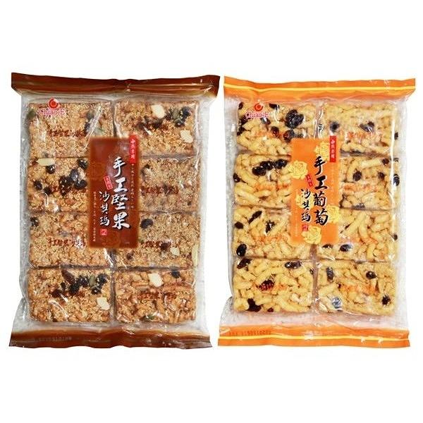 Chiao-E 巧益 手工堅果/葡萄 沙琪瑪(320g) 款式可選【小三美日】沙其瑪