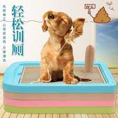 狗狗廁所小型泰迪比熊狗尿盆大號便盆金毛大型犬寵物狗屎尿盆用品igo    韓小姐