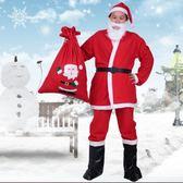 聖誕服 聖誕節表演衣服聖誕老人服裝成人兒童表演套裝兒童聖誕服飾