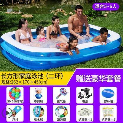 倍護嬰兒童寶寶充氣游泳池家庭大型海洋球池加厚戲水池成人浴缸【透明蓝262两环-豪华】