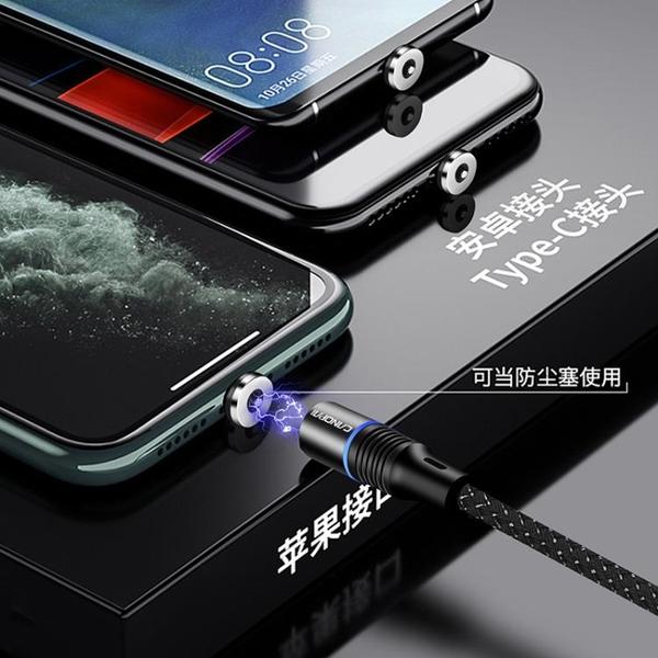 磁吸數據線 磁吸數據線磁鐵充電線器磁性強磁力吸頭手機快充適用oppo華為type-c 米家
