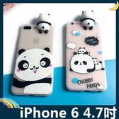 iPhone 6/6s 4.7吋 立體趴趴熊貓保護套 軟殼 Q萌團團圓圓 半透霧面 全包款 矽膠套 手機套 手機殼