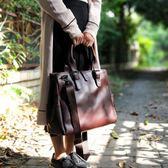 復古手提包女包時尚潮流公文包短期旅行公事包兩用斜背包大容量   LX  宜室家居