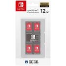 【玩樂小熊】現貨中 Switch用 NS HORI 日本 12+2 卡帶盒 12入卡帶盒 白色 NSW-024