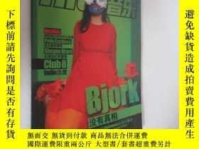 二手書博民逛書店Hit輕音樂罕見2008年2月號上 附海報Y19945