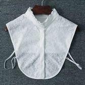 假領子假領片假衣領 立領蕾絲襯衫  帽T洋裝襯衫針織大學T外套內搭白色[E1307]   預購.朵曼堤洋行