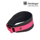 Harbinger 女5英吋 專業重訓/健身腰帶/12cm寬 Foam Women core Belt 232 贈鑰匙圈