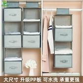 衣柜收納架置物架收納袋內衣收納掛袋宿舍【櫻田川島】