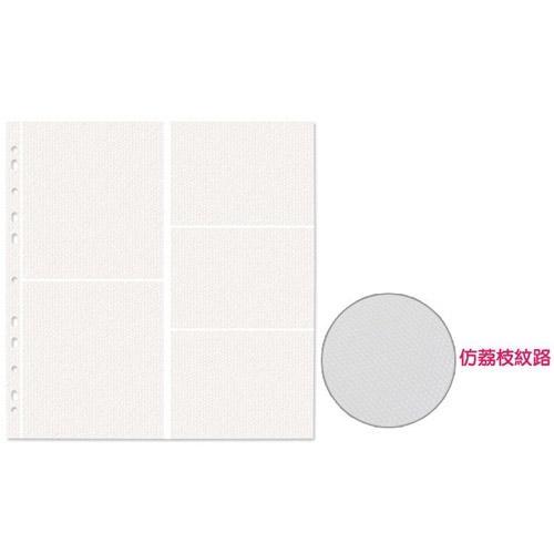 6K/3孔4*6白內頁袋-10P(PH-06116)29.2*32.       7cm【愛買】