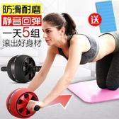 健腹輪 健腹輪男士家用自動回彈滾輪收腹運動健身器材懶人女腹肌速成神器
