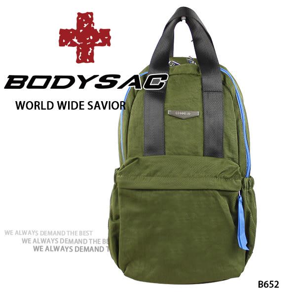 淺綠-輕量後背包  AMINAH~【BODYSAC B652】