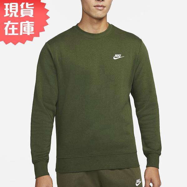 【現貨】Nike Sportswear Club 男裝 長袖 大學T 刺繡 休閒 鋪棉 刷毛 綠【運動世界】BV2663-327