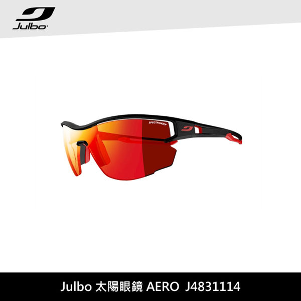 Julbo 太陽眼鏡 AERO J4831114 / 城市綠洲 (太陽眼鏡、跑步騎行鏡)