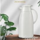 JEKO保溫壺家用保暖水壺暖熱水瓶茶瓶小暖瓶杯大容量便攜茶壺泡茶 黛尼時尚精品