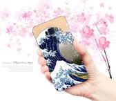 [ze520kl 外殼] 華碩 asus ZenFone3 ZE520KL Z017DA 手機殼 硬殼 浮世繪 波達 神奈川衝浪裏